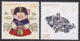 South Korea KPCN105-6 New Year's Greetings, Pig, Hologram, Hologramme, Bonne Année - Hologrammes