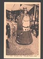 Ath - Un Géant D'Ath - Mam'zelle Victoire (1926) - Musée De La Vie Wallonne, Liège - état Neuf - Ath
