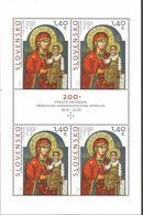 SK 2018-671  ART: The Icon Of Krásny Brod, The Mother Of God  SLOVAKIA, MS, MNH - Blocks & Kleinbögen