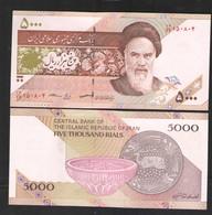 5000 РИАЛОВ ИРАН ШАХ ПЕХЛЕВИ   1993г UNC - Iran