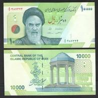 10000 РИАЛОВ ИРАН ШАХ ПЕХЛЕВИ   2017г UNC - Iran