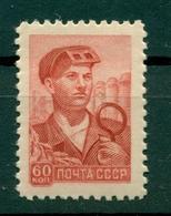 URSS 1958/60 - Y & T N. 2090 - Série Courante - 1923-1991 URSS