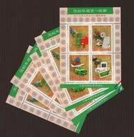 X5 1996 Postal Service Stamps S/s Computer Mailbox Plane Scales Sailboat Large Dragon Abacus - Airplanes