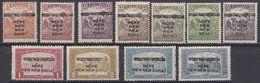 UNGHERIA - Westungarn - 1921 - Lotto Di 11 Valori Nuovi MH, MNH E Perfin, Come Da Immagine. - Emissioni Locali
