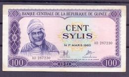 Guinea 100 Sylis 1971 XF - Autres - Afrique