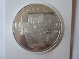 USSR/Russia 5 Rubles 1990 Proof Coin-Erevan/Armenia - Rusland