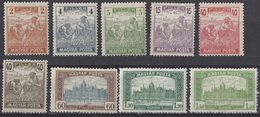 UNGHERIA - 1919/1920 - Lotto Di 9 Valori Nuovi MNH: Yvert 217, 218, 219, 222, 226, 227, 230, 234 E 235. - Ungheria