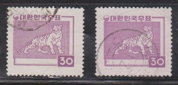 SOUTH KOREA Scott # 254 X 2 Used - Corée Du Sud