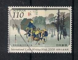 Japan Mi:04684 2008.10.09 International Letter Writing Week(used) - 1989-... Empereur Akihito (Ere Heisei)