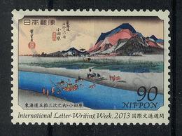 Japan Mi:06570 2013.10.09 International Letter Writing Week(used) - Used Stamps
