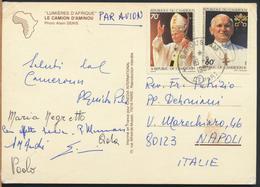 °°° 13017 - CAMERUN - LUMIERES D'AFRIQUE - 1989 With Stamps °°° - Camerun