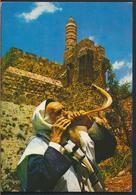 °°° 13020 - ISRAEL - JERUSALEM - TOWER OF DAVID - 2000 With Stamps °°° - Israele