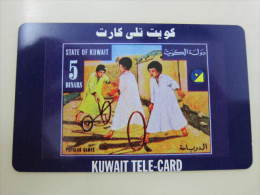Sprint Prepaid Phonecard, Children Playing,used - Kuwait