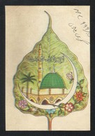 Saudi Arabia Old Picture Holy Mosque Medina Madina Islamic View Card - Saudi Arabia