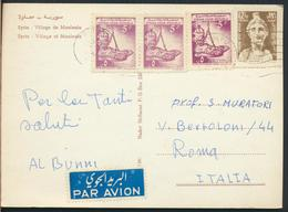 °°° 13026 - SYRIA - VILLAGE OF MAALOULA - With Stamps °°° - Siria