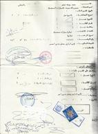 United Arab Emirates Revenue Stamps On Document Paper  FULL DOCUMENT FOLDED FROM CENTER - United Arab Emirates