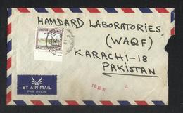OMAN 1981 Air Mail Postal Used Cover Oman To Pakistan - Oman