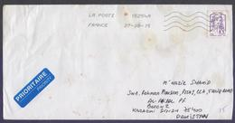 FRANCE Postal History Cover, Used 27.8.2015 - Frankrijk