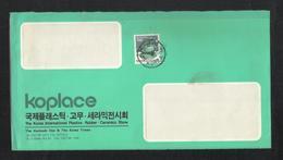 Korea Air Mail Postal Used Cover Korea To Pakistan Plastic Cover Birds Animal - Korea (...-1945)