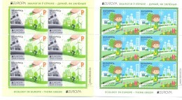 2016. Belarus, Europa 2016, 2 Sheetlets,  Mint/** - Belarus