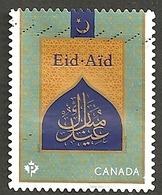 Sc. # 2998 Muslum Celebration: Eid Single Used 2017 K123 - 1952-.... Règne D'Elizabeth II