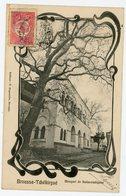 EMPIRE OTTOMAN TURQUIE CP 1909 CARTE DE BROUSSE TCHEKIRGUE - 1858-1921 Ottoman Empire