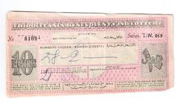 BIGLIETTO LOTTERIA OCCUPAZIONE INGLESE TRIPOLITANIA 1942 RARITA' 10 PIASTRE - Billets De Loterie