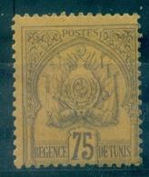 TUNISIE  N° 19 N X Signé MIRO B / TB Cote : 37 €. - Ongebruikt