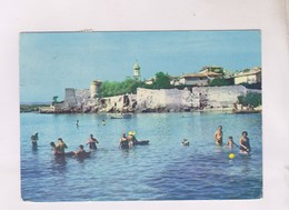 CPM YOUGOSLAVIE, KUPALISTE(voir Timbre) - Yougoslavie
