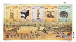 Jordan New Issue 2018,Jordam Musuem Sheetlet Of 5 Stamps Archeologie Compl.MNH- SKRILL PAYMENT ONLY - Jordan