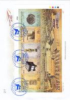 Jordan New Issue 2018,Jordam Musuem Sheetlet Of 5 Stamps Archeologie Compl On FDC- SKRILL PAYMENT ONLY - Jordan