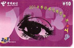 Télécarte Yeux Oeil Phonecard  (G 551) - Chine
