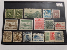 Petit Lot - Timbres Divers. - Chine