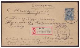 Russland (006882) Ganzsache Einschreiben Brief Gelaufen Tula Am 2.3.1911 - Briefe U. Dokumente