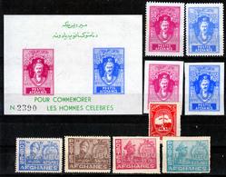 AFGHANISTAN  1950/60  MNH/MH - Afghanistan