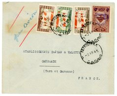 LIBAN ENV 1943 BEYROUTH LETTRE AVION => FRANCE   ( RABAT MANQUANT ) - Liban