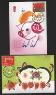 2018 R.O CHINA(Taiwan)- Maximum Cards -New Year's Greeting  ( 2 Pcs/set) - 1945-... Repubblica Di Cina