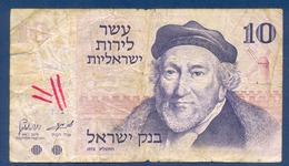 Israel 10 Lirot 1973 - Israele