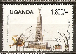 Uganda 2012 Independence Obl - Uganda (1962-...)
