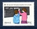 2010.N°4502** ALLIANCE ISRAELITE - Frankrijk