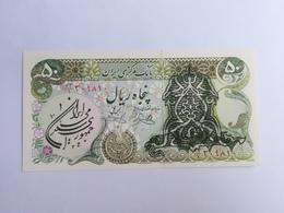 IRAN 50 RIALS 1979 - Iran
