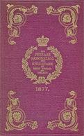 Annuaire De La Noblesse Anglaise - Old Books