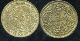 TUNISIE 5 Francs 1946 - Tunisie