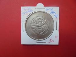 CHINE PROVINCE:YUNNAN 1 DOLLAR 1911/15 ARGENT 26,7 Grammes - China