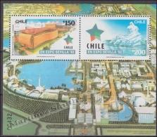 Chile - Chili 1992 Miniature Sheet Yvert BF 40,  Universal Expo 92 Sevilla, Seville - MNH - Chile