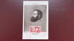 Carte Maximum France N° 344 Rodin Paris Obliteration Premier Jour 16 Juin 1937 En Rouge - Maximum Cards