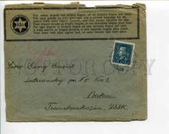 292883 SWEDEN To USSR Baku 1930-years IDO Esperanto COVER - Sweden