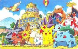 POKEMON * Carte Prépayée Japon * Comics * NINTENDO  JR (308) MANGA * ANIME * PHONECARD JAPAN * TURTLE * MOVIE * CINEMA - Comics