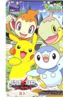 POKEMON * Carte Prépayée Japon * Comics * NINTENDO  JR (309) MANGA * ANIME * PHONECARD JAPAN * MOVIE * CINEMA - Comics