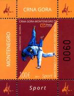 2017 Sports, European Judo Championship, Montenegro, MNH - Montenegro